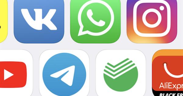 Apple назвала самые популярные приложения 2019 года в российском App Store