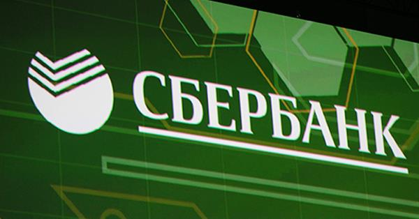 Sberbank plans to increase its stake in Rambler Group