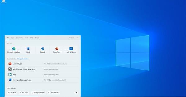 В Windows 10 стал доступен визуальный поиск