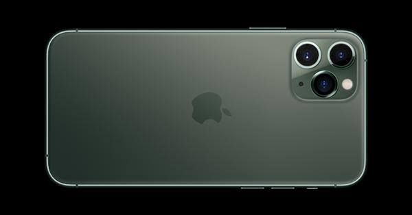 iPhone 11 Pro следит за пользователями даже при отключении геолокации