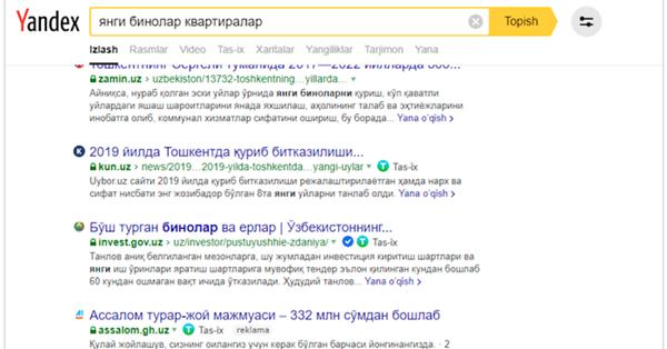 В объявлениях Директа стал доступен узбекский язык