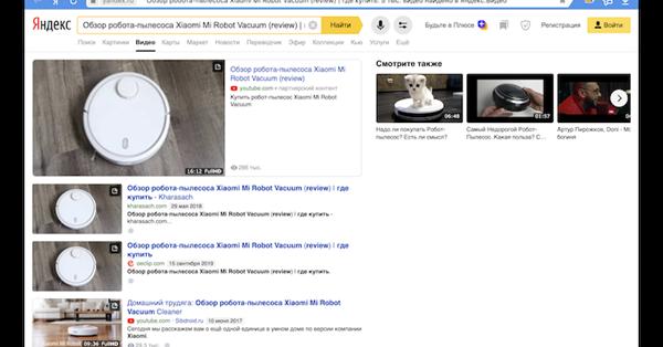 Яндекс.Директ запустил в открытую бету продвижение видеоконтента