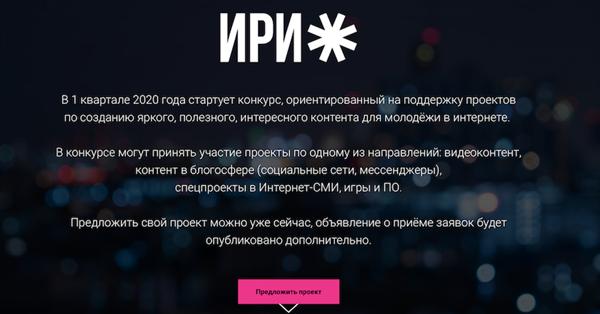 Правительство России поддержит создателей креативного интернет-контента