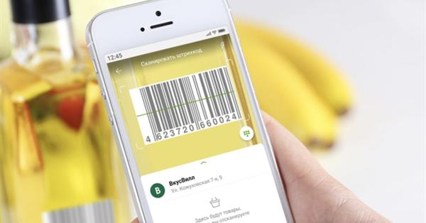 Яндекс.Маркет заморозил приложение «Суперчек»
