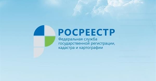 Росреестр намерен создать государственный аналог Яндекс.Карт