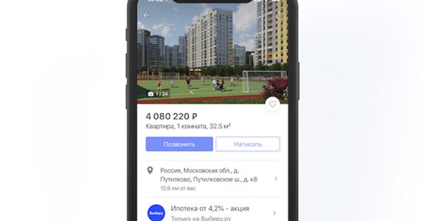 myTarget представил новый рекламный формат – кредитные кнопки на Юле