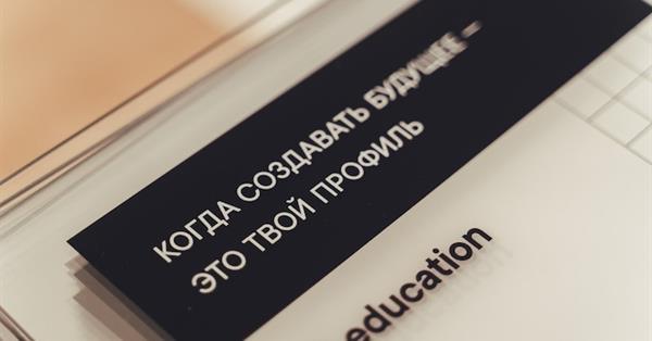 ВКонтакте открыла прием заявок на участие в VK Fellowship