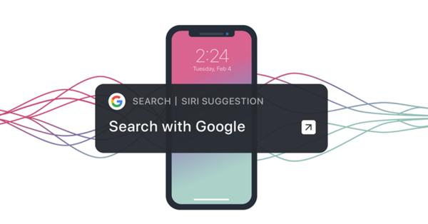 Google позволил пользователям iPhone выполнять поиск с помощью Siri