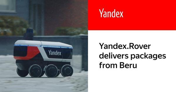 Яндекс.Ровер тестирует доставку покупок с Беру
