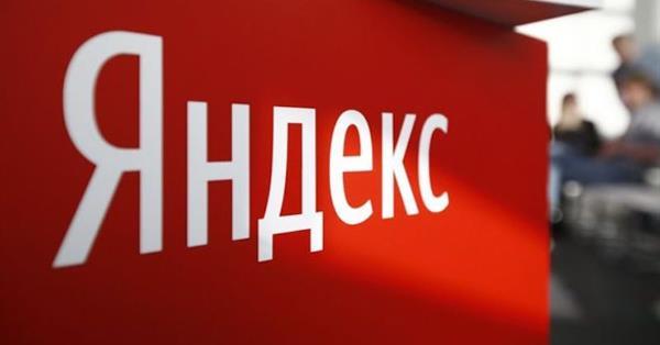 Яндекс увеличил выручку на 26% в I квартале 2020 года