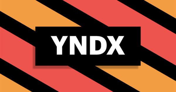 Яндекс выпустит конвертируемые облигации на $1,25 млрд