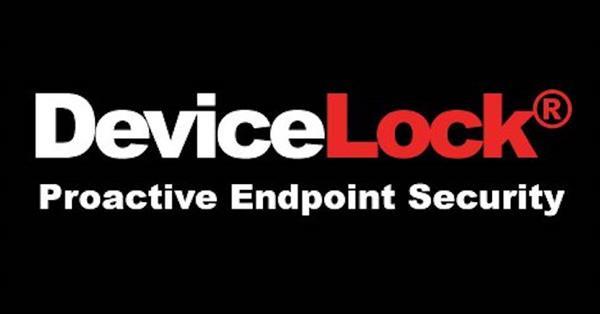 DeviceLock бесплатно предоставит свое ПО для защиты данных на время эпидемии
