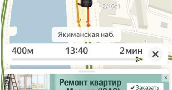 Рекламодатели Директа смогут размещать баннеры в Яндекс.Навигаторе