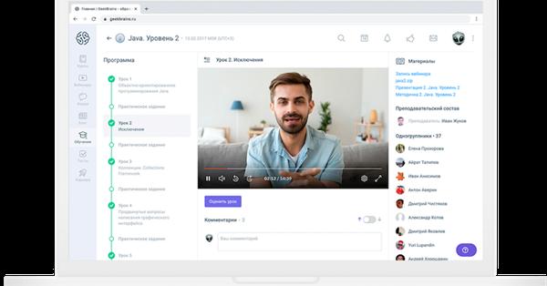 GeekBrains откроет свою систему онлайн-обучения для вузов