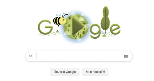 Google.ru представил интерактивный дудл в честь Дня Земли