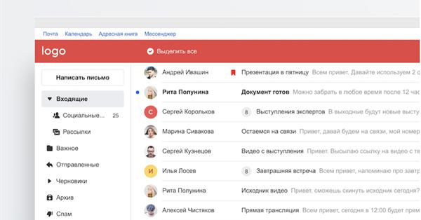 Mail.ru запускает почтовый сервис для корпораций