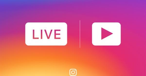 Instagram тестирует просмотр прямых трансляций в веб-версии сервиса