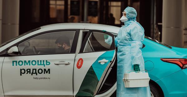 Яндекс запускает домашнее тестирование на коронавирус