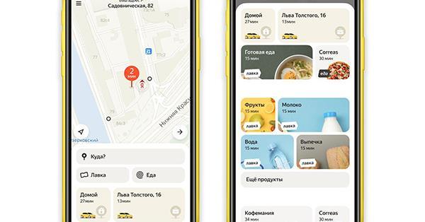Яндекс тестирует кнопки заказа еды и продуктов в приложении Яндекс.Такси