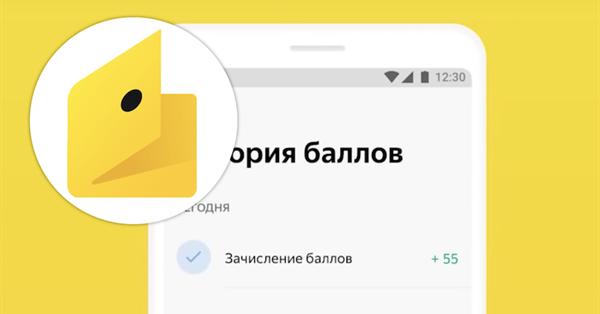 Яндекс.Деньги поддержат кэшбэком тех, кто работает из дома