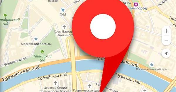 В Яндекс.Картах появилось единое приоритетное размещение для организаций