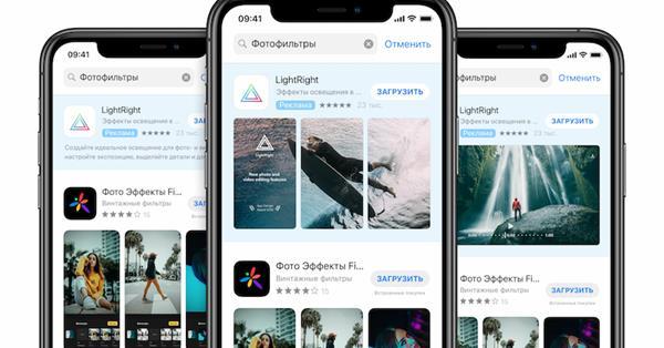 Россия вернулась в список рекламодателей App Store
