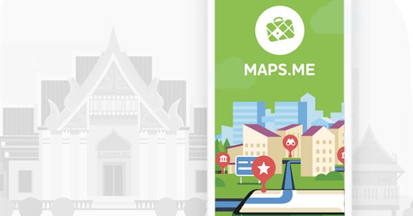 MAPS.ME поддержит бизнес в период самоизоляции