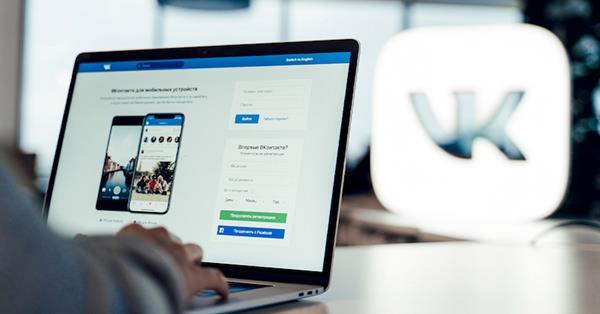 Российская аудитория ВКонтакте составила 73 млн в месяц