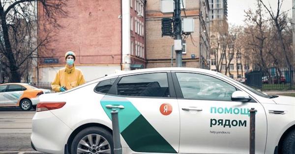 Яндекс помогает фонду «Дари еду» доставлять продукты нуждающимся