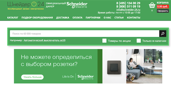 Managing big-project on Yandex.market. case