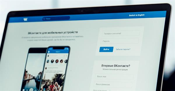 VKontakte appeared targeting listeners of music