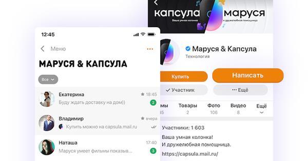 В приложениях Одноклассников появились сообщения для модераторов групп