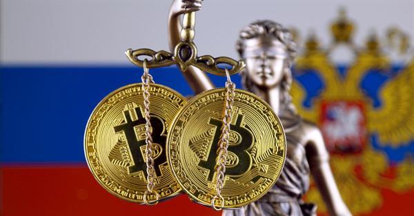 Россия ужесточает регулирование криптовалютного рынка