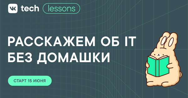 VKontakte launches free educational video course for students