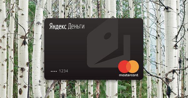 Сбербанк становится единственным владельцем Яндекс.Денег