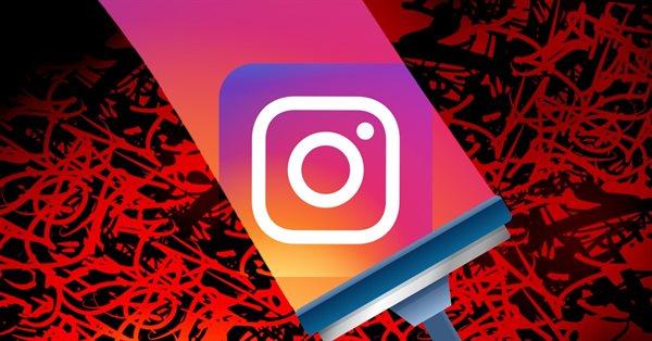 Instagram тестирует функцию «личный сбор средств»