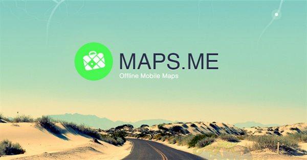 В приложении MAPS.ME на карте появился слой с путеводителями