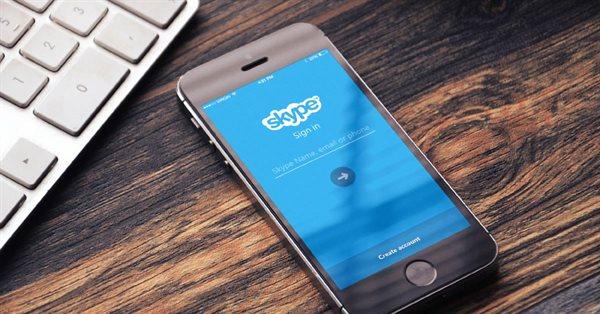 В Skype для iOS появилась функция размытия фона