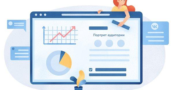 Страницы бизнеса ВКонтакте начнут получать отчеты по сообществу