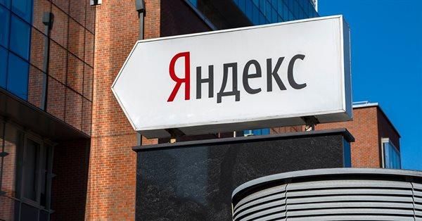 Акции Яндекса с начала года выросли на 45%