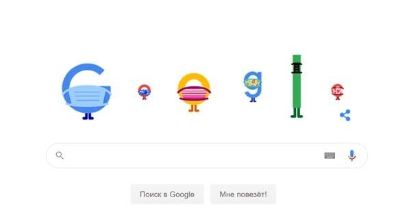 Новый дудл от Google: носи маску, спасай жизни