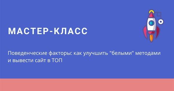 Бесплатный мастер-класс по улучшению ПФ от Артура Латыпова