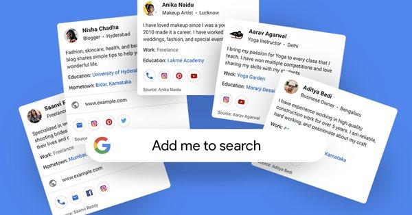 Google тестирует профили для рядовых пользователей в поиске