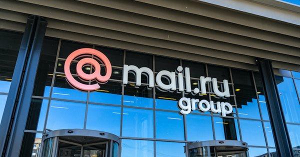 Вице-президентом Mail.ru Group по экосистемным продуктам стала Анна Артамонова