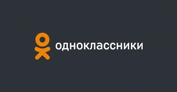 Одноклассники запустили меню ссылок для групп