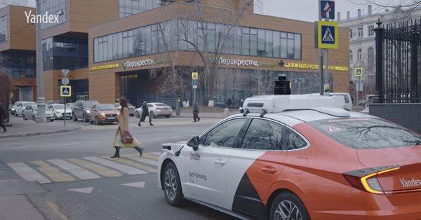 Яндекс выделяет направление беспилотных автомобилей в отдельную компанию
