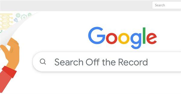 В Google объяснили, почему сотрудники поиска не отвечают на личные сообщения