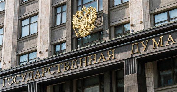 В Госдуме обсуждают новые наказания для иностранных ИТ-компаний