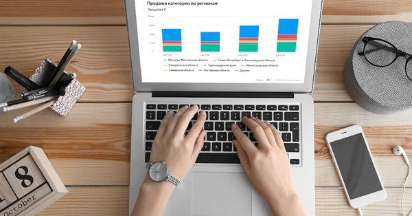 Яндекс.Маркет Аналитика упростила производителям способ подключения к сервису