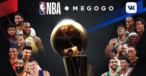 ВКонтакте бесплатно покажет трансляции финалов конференций и финала NBA 2020